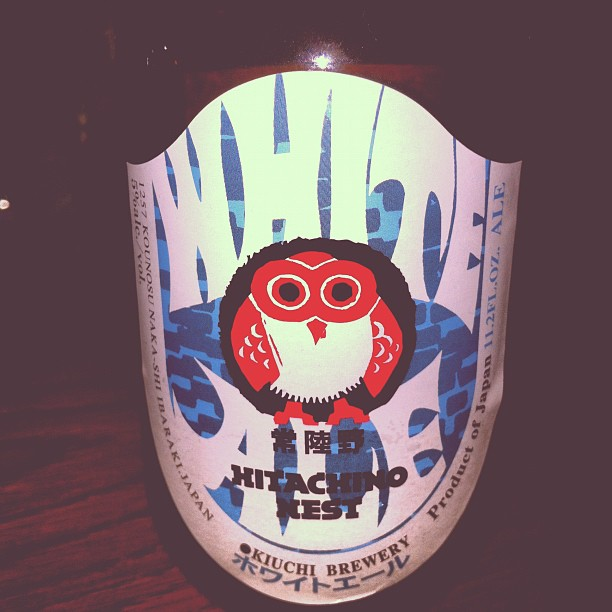 about-hitachino